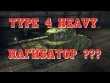 Type 4 Heavy  японский нагибатор, прикол, драка, дтп, ужас, шок, 18+, фильм, сериал, красиво, универ, реальные пацаны, ахаха, до