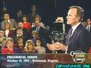 1992 Presidential Debate with George HW Bush, Bill Clinton & Ross Perot