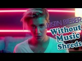 Justin Bieber - What Do You Mean - Without Music Shreds