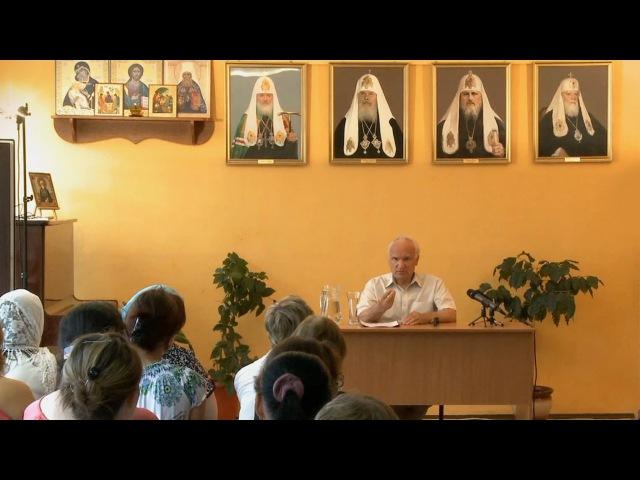 Воспитание и образование (г. Лобня, 2014.05.27) — Осипов А.И.