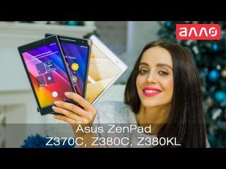 Видео-обзор планшетов Asus ZenPad Z370C, Z380C, Z380KL