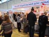 Посетителям Московской книжной ярмарки продемонстрировали фильм