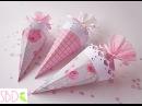 Coni porta riso fai da te Wedding Confetti holder cones