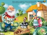 Курочка Ряба - русская народная сказка для малышей