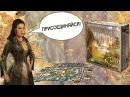 Настольная игра «Цивилизация Сида Мейера» — обзор.