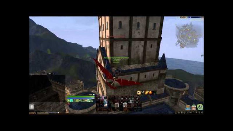 ArceAge-Интересные места: Крепость Двух корон