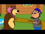 Мультики для взрослых   Маша и Медведь, пародия  Супер ржач!!!