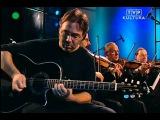 Al Di Meola - The Grande Passion - Live in Warsaw, 2000 1