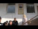 Феодосия Открытие памятной доски Ивану Поддубному на здании морского порта 29 10 2015