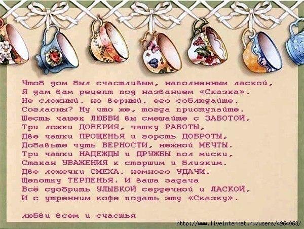 http://cs623421.vk.me/v623421058/2cb69/ZAG7aSoBTIo.jpg