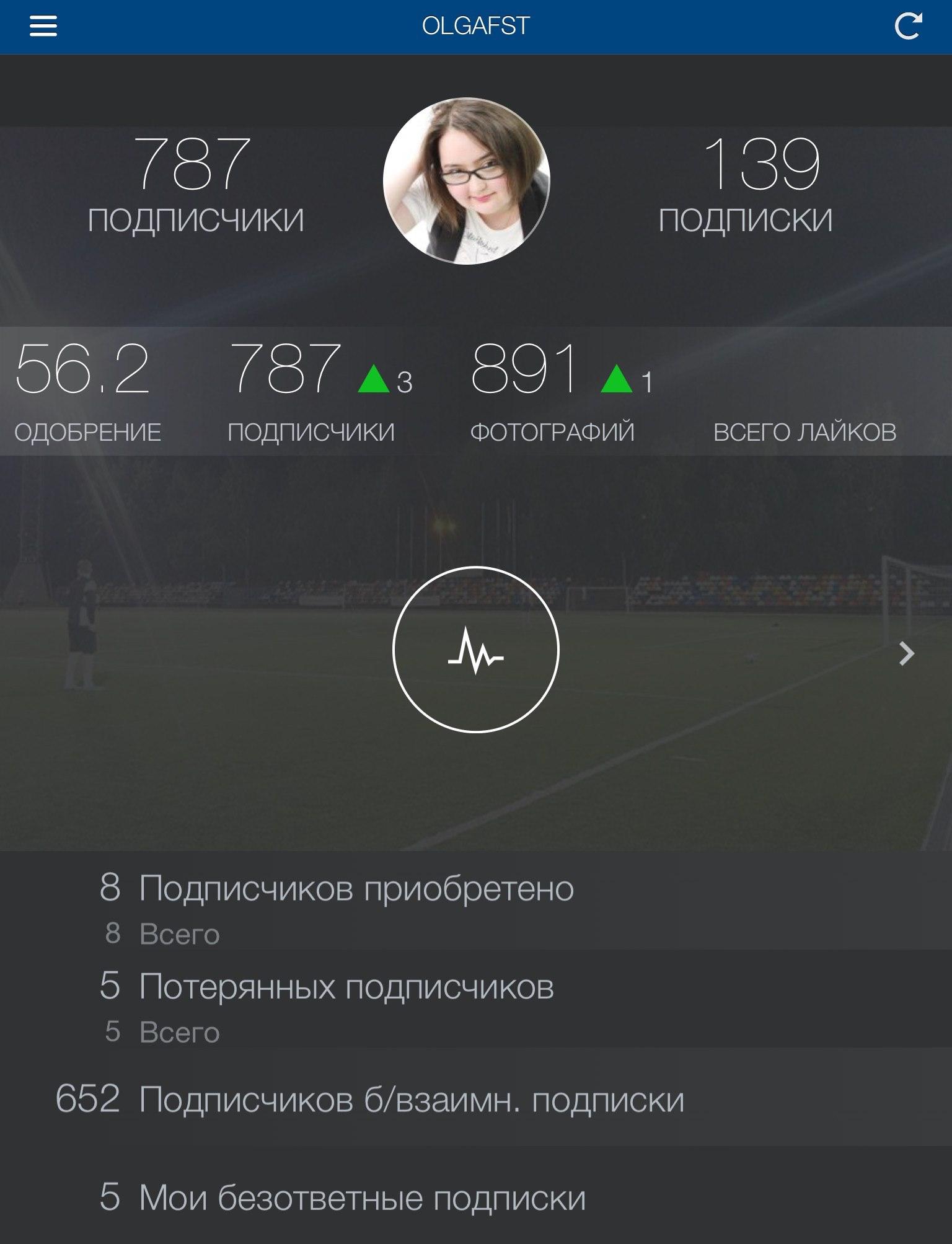 приложение бесплатное для раскрутки инстаграм