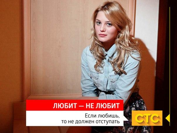 ctc ru онлайн смотреть