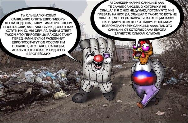 Депутаты не могут договориться по трем комитетам Рады, - Томенко - Цензор.НЕТ 8609