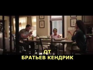 Командный Пункт - Комната Войны (Военная комната)  – Новый Христианский Фильм – 2016