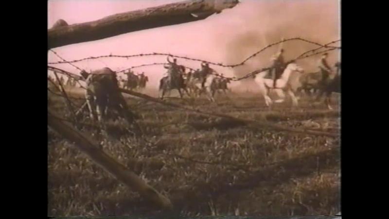 Отряд Каландаришвили в бою (Сибирский дед)