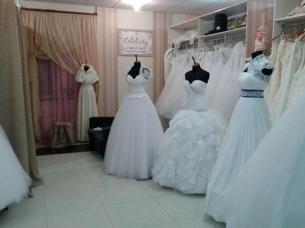 Платья в крокусе тольятти
