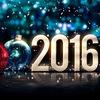 НОВЫЙ 2016 ГОД В МАГНИТОГОРСКЕ!!!
