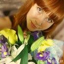 Арина Загребаева. Фото №15