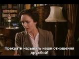 Мотылек / The Moth (1997)