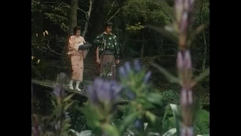 Minamoto Yoshitsune 1990 Ч 1 Рус саб