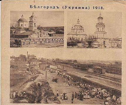 В Украине декоммунизировали 327 названий населенных пунктов, - Вятрович - Цензор.НЕТ 6438