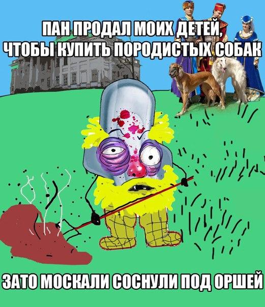http://cs623421.vk.me/v623421511/348f8/pSBq1Ja083w.jpg