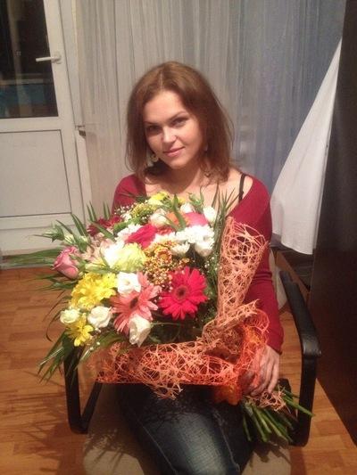 Ирина Митякина