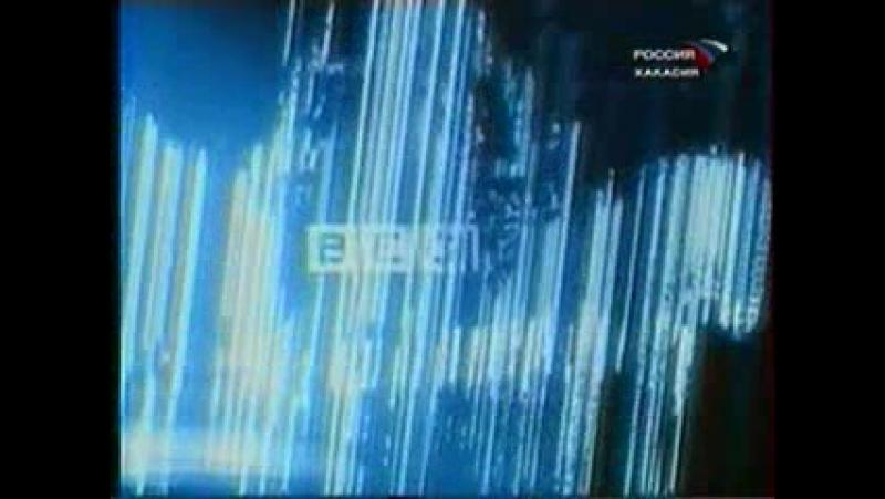 Staroetv.su / Вести-Хакасия (ГТРК Хакасия [г. Абакан], 22 октября 2008) Тарифы на ЖКХ с 2009 года изменятся