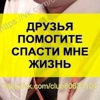 Логотип Помощь Срочно Александр Филиппов Валдай