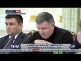 18+ Видео ссоры Авакова и Саакашвили. Аваков бросает стакан с водой (Видео Авакова)