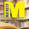 """Сеть книжных магазинов """"Магистр"""""""