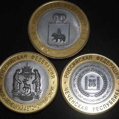 Продать монеты ссср тверь 50 копеек 2003 м года стоимость