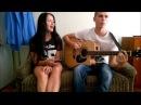 Под гитару Kesian Brasko - Я люблю тебя, моя кошка (Предел фантазий) cover