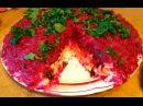Салат из свеклы Salad from beet