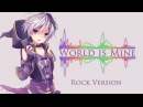 World is Mine ワールドイズマイン Rock Version V4 Flower