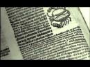 Секретные файлы - Лабиринты времени (2011)