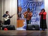 Луиза Леонтьева, Валерий Леонтьев и Юлия Зиганшина -