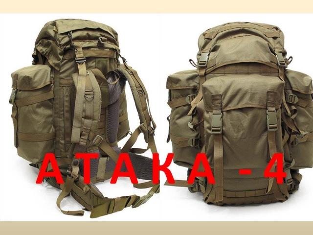 Регулировка спины у Атаки-4 и немного о выборе рюкзака