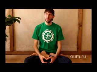 Андрей Верба. Цели йоги. Йога с позиции здравомыслия 3