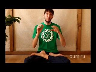 Андрей Верба. Цели йоги. Йога с позиции здравомыслия 4