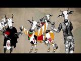 Аквариум - Марш Священных Коров (видеоклип)