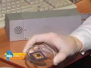 В Саратове разработали электронный нос, способный заменить собаку