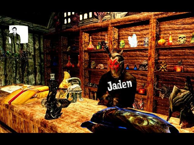 Skyrim Магазин редких вещей