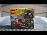 Lego Seasonal - Santa's Visit, 40125/ Лего Сезонный набор - Визит Санты, артикул 40125.