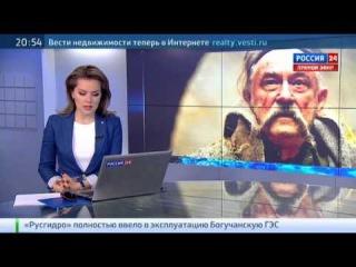 В Киеве запретили фильм режиссера Владимира Бортко - Тарас Бульба