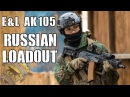 DesertFox Airsoft: From Russia with Love (EL AK105 and Russian Force Loadout)