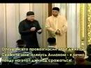 Рамзан Кадыров: арабы - гомосексуалисты и вахабиты-убийцы, провозгласившие нечестивый джихад!
