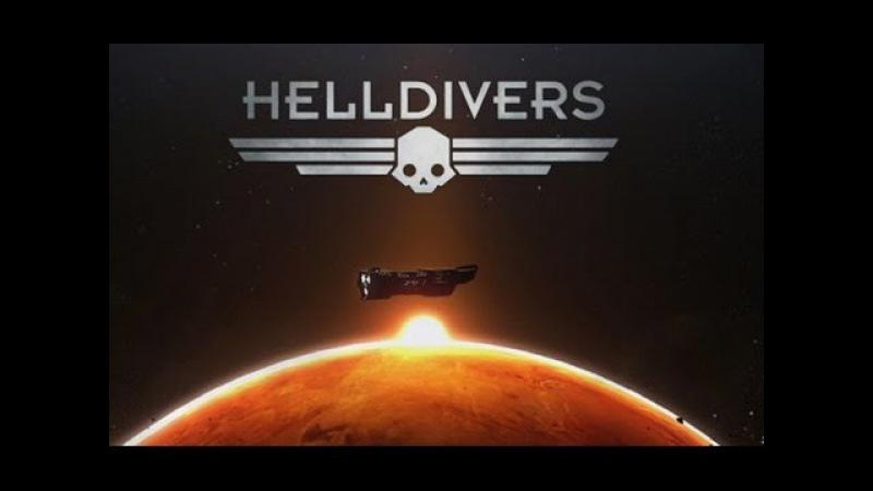 Обзор Helldivers » Freewka.com - Смотреть онлайн в хорощем качестве