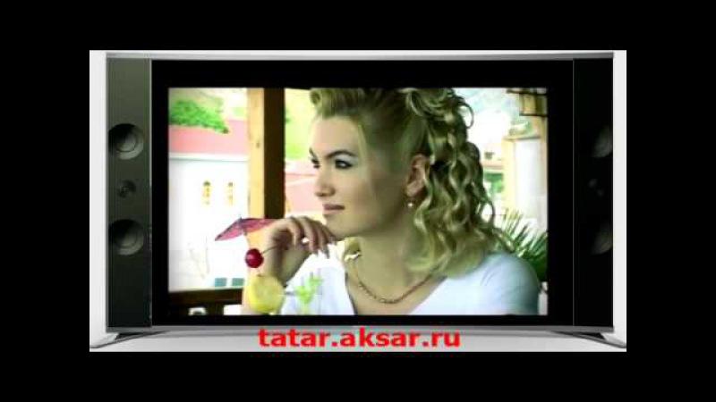 Татарская песня :Горурлык дигэн шайтан