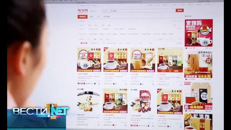 Вести.net - Китайская услуга - товары дронами и троллинг-саморазоблачение